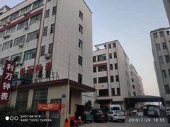 Jinhua Chuangxin electronic technology Co.,Ltd