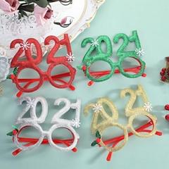 2021新款定製眼鏡廠家直銷成人儿童新年派對聚會道具眼鏡裝飾品