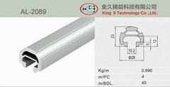 Aluminum Tube AL-2089