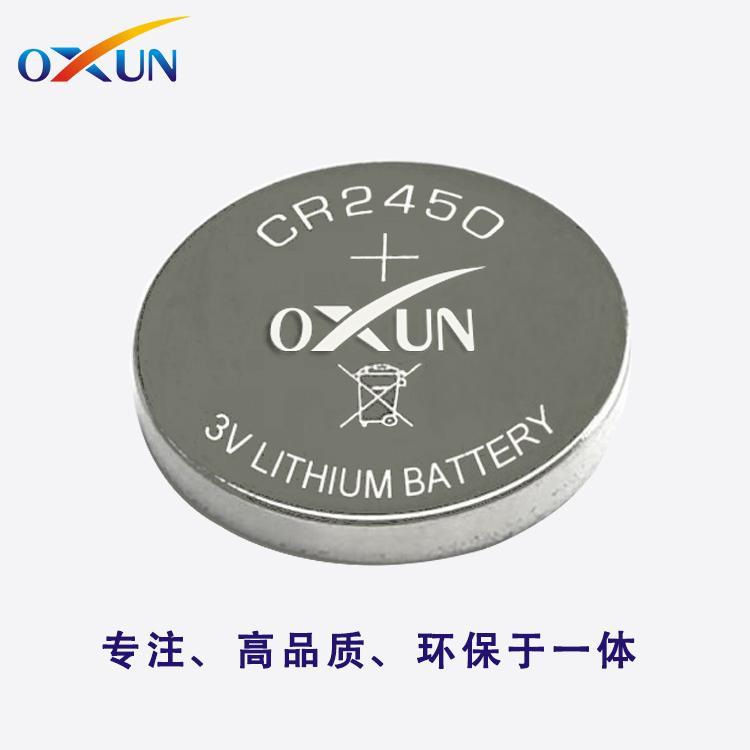 现货供应CR2450纽扣电池 电子标签电池 1