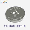 深圳锂电池厂家直销CR2477