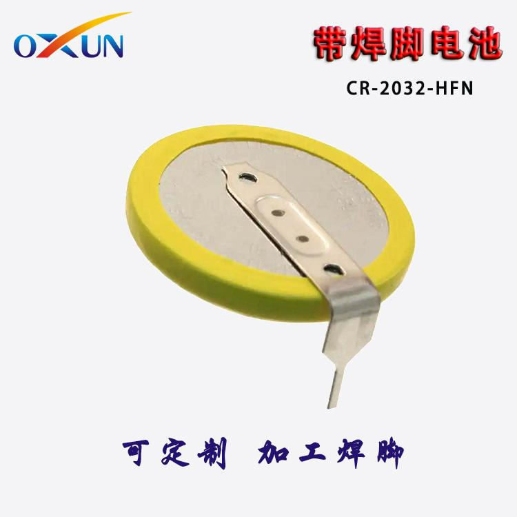 智能穿戴电池LIR2440充电3.6V锂离子电池 2