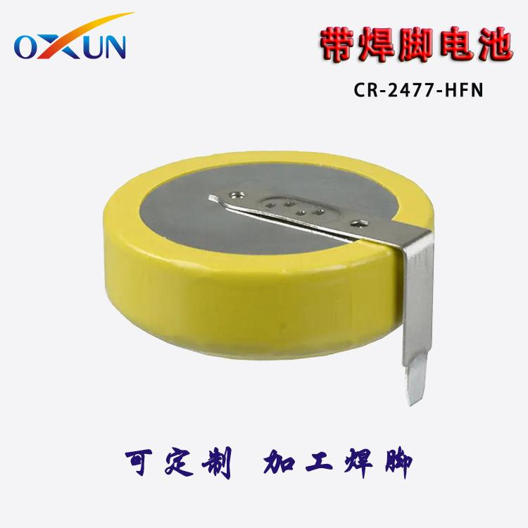 智能穿戴电池LIR2440充电3.6V锂离子电池 5