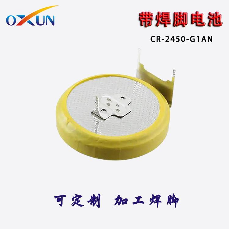 智能穿戴电池LIR2440充电3.6V锂离子电池 6