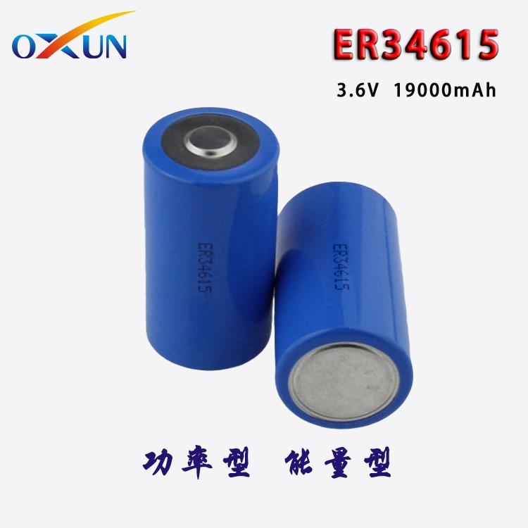 厂家直销 ER34615锂亚电池 传感器 报警器专用电池 1