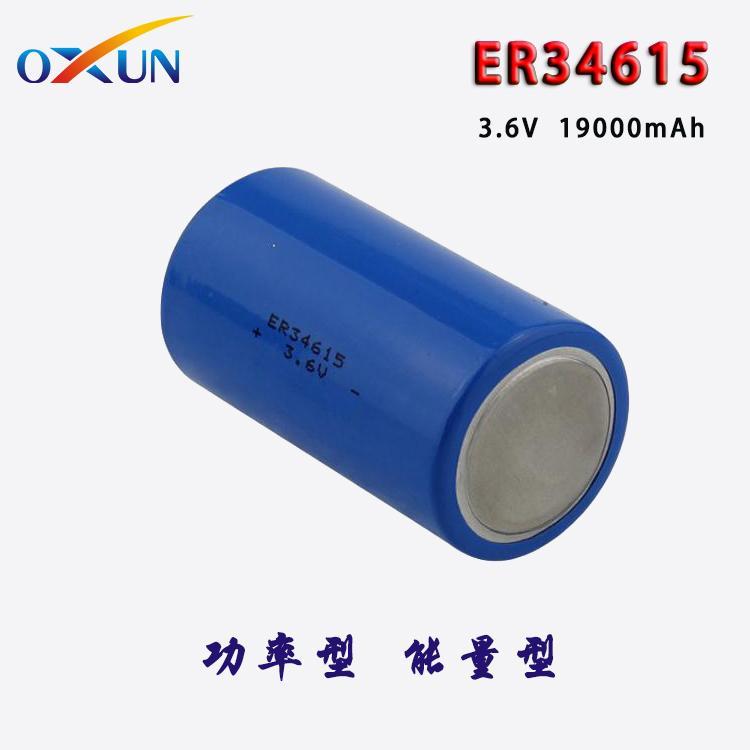 厂家直销 ER34615锂亚电池 传感器 报警器专用电池 4