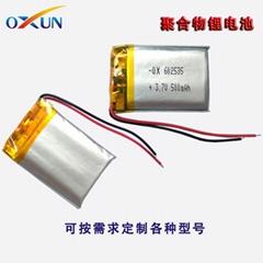 供應602535聚合物鋰電池500mAh 藍牙移動數碼電子