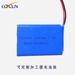 深圳锂电池厂家直销523450充电锂电池 音响铝壳电池 收音机电池