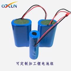 厂家定制18650锂电池组 7.4V可充电锂电池 4000mAh锂电池组