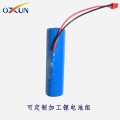 18650锂电池 加线锂电池 3.7V可充电锂电池 2000mAh锂电池