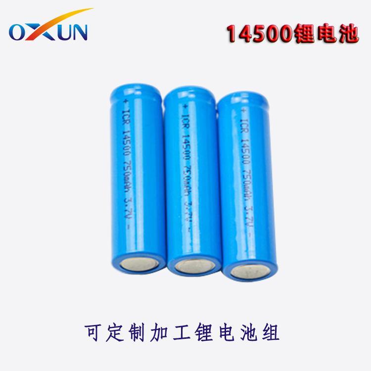 14500充电锂电池 3.7V圆柱形锂电池 OXUN欧迅电池高品质高容量 1