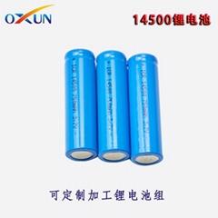 14500充电锂电池 3.7V