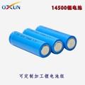 14500充电锂电池 3.7V圆柱形锂电池 OXUN欧迅电池高品质高容量 2