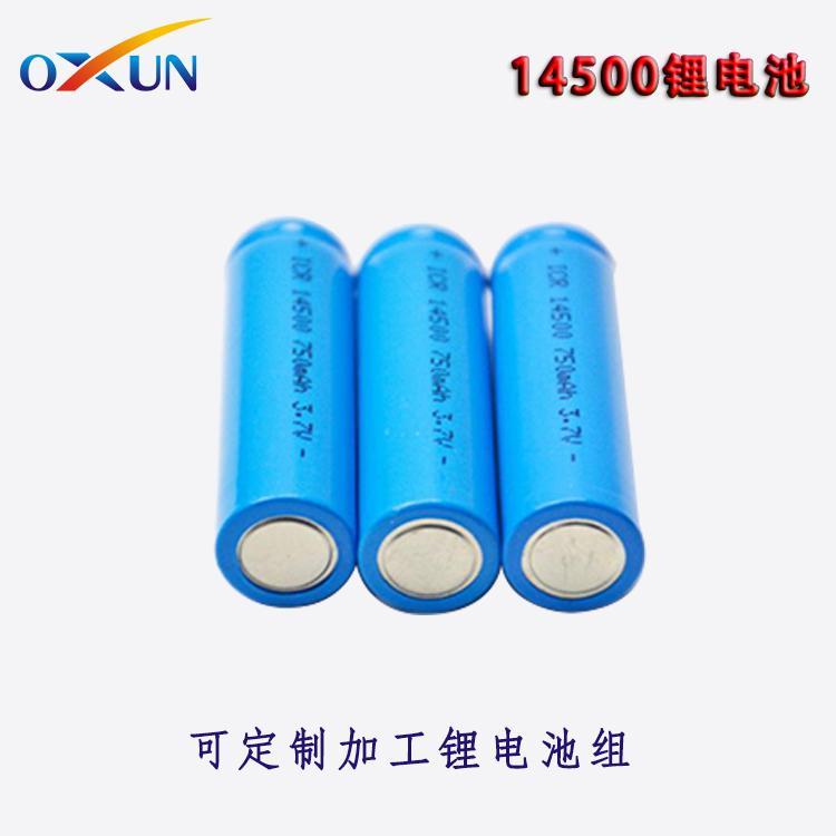 14500充电锂电池 3.7V圆柱形锂电池 OXUN欧迅电池高品质高容量 4