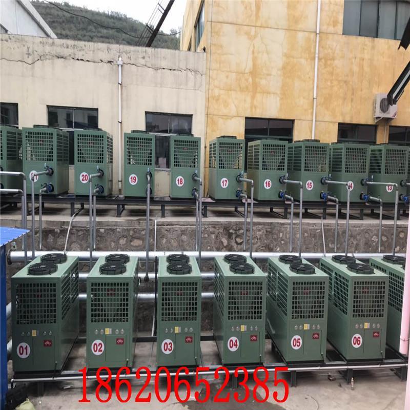 酒店宾馆空气能热泵热水器 4