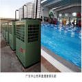 酒店宾馆空气能热泵热水器 5