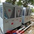 宾馆空气能热泵热水器 5
