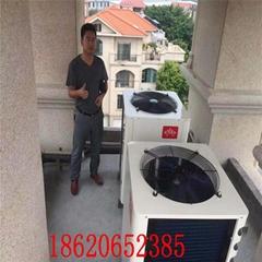 公寓空气能热泵热水器设备