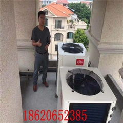 民宿空气能热泵热水器设备