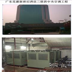 空气能太阳能热泵热水器
