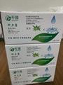 全球優勢供應粉劑99磷酸二氫鉀 3