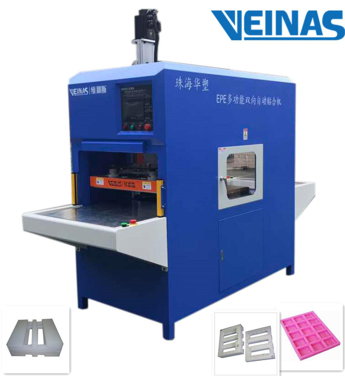 Veinas EPE foam two side two station laminating bonding machine 3