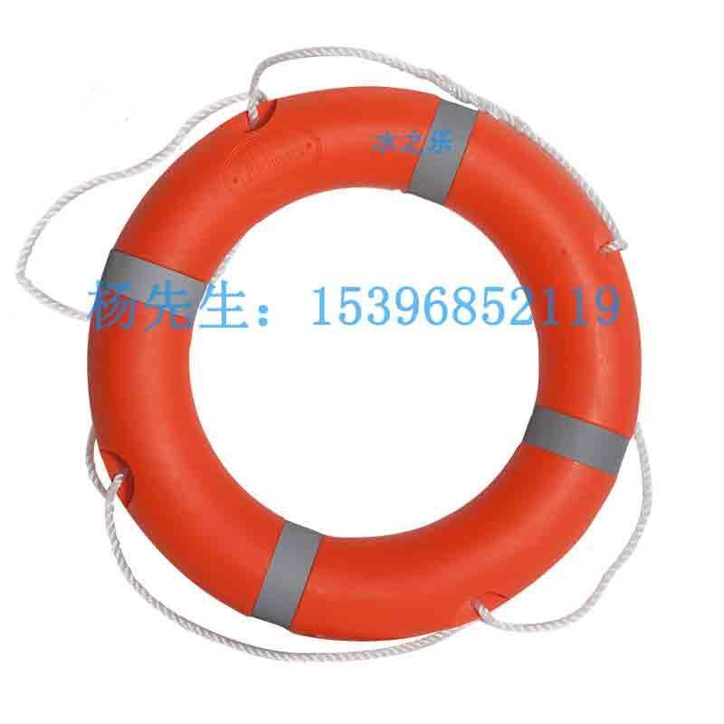 水上娱乐救生圈成人儿童游泳圈2.5kg游船游艇实心泡沫塑料腋下圈 1