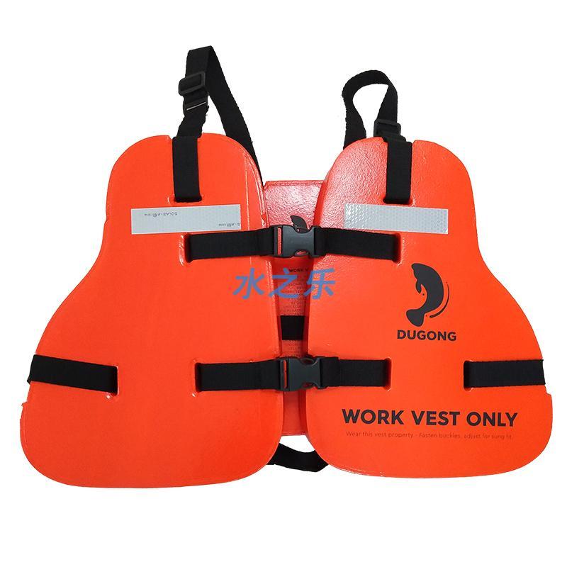 三片式救生衣船舶用EVA工作服CCS認証簡單便攜耐用免洗型浮力馬甲 1