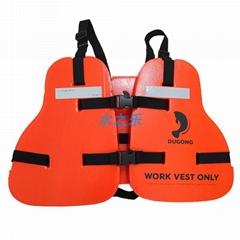 三片式救生衣船舶用EVA工作服CCS认证简单便携耐用免洗型浮力马甲