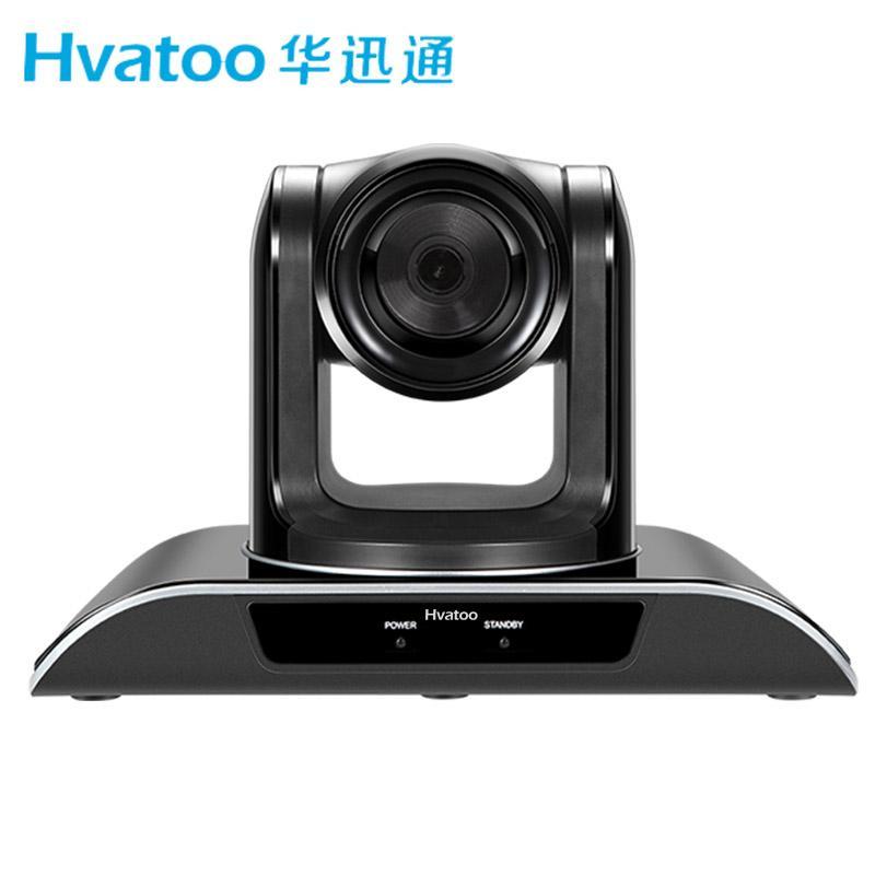 三倍變焦廣角 USB高清會議攝像機 高清視頻會議攝像頭 1