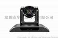 USB3.0視頻會議攝像頭 高