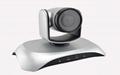 超大廣角1080P USB視頻會議攝像機 高清會議攝像頭 1