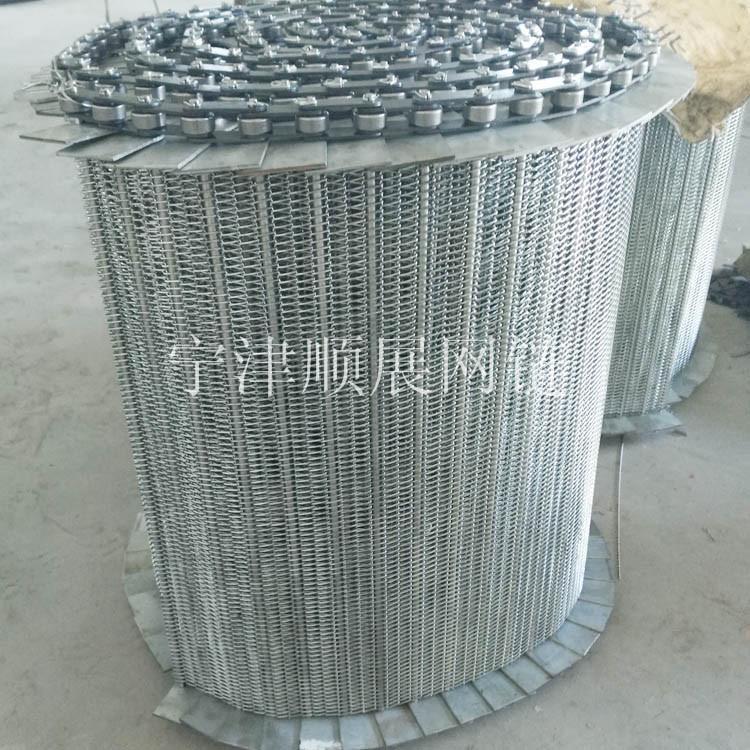 厂家供应果蔬烘干冷却线不锈钢网带 7