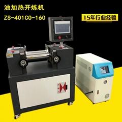 卓勝油加熱開煉機 實驗室用小型混煉機 煉膠機