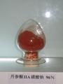 SodiumTanshinon IIAsilate
