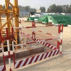 DH216型安防设施基坑临边护栏
