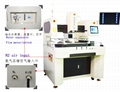 2019 Newest Full Automatic BGA Rework Station Repair Machine For Multiple Mother 5
