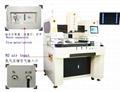 Hot Selling Chipset Replace Machine BGA Rework Station For Motherboard Repair 3