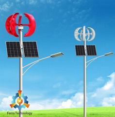 FL-100W/200W/300W  Vertical Axis Wind Turbine Generator (Lantern Type)