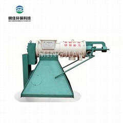 Animal waste solid liquid separator