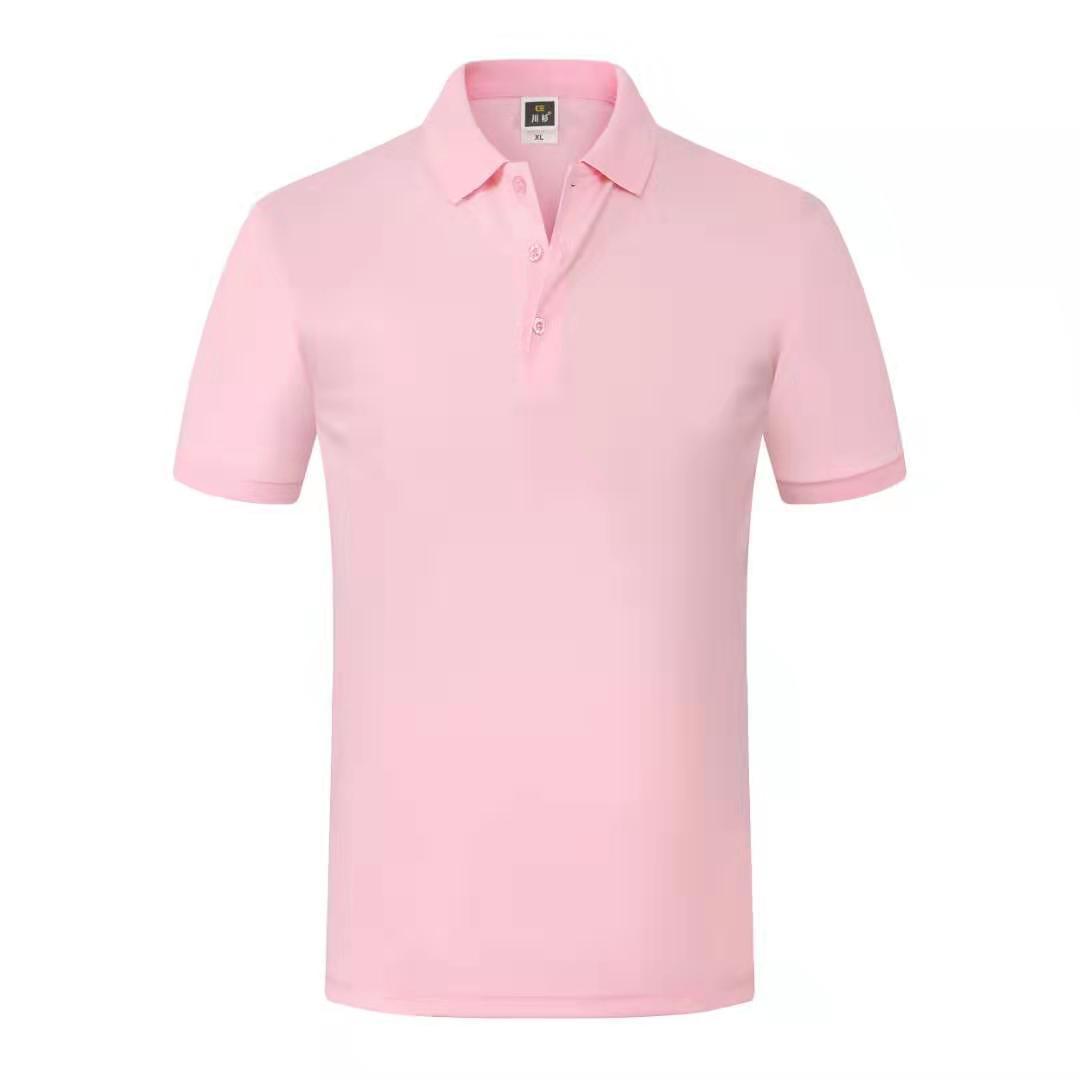 企業polo衫定製工作衣服短袖t卹定做團隊廣告文化衫刺繡印字logo 3