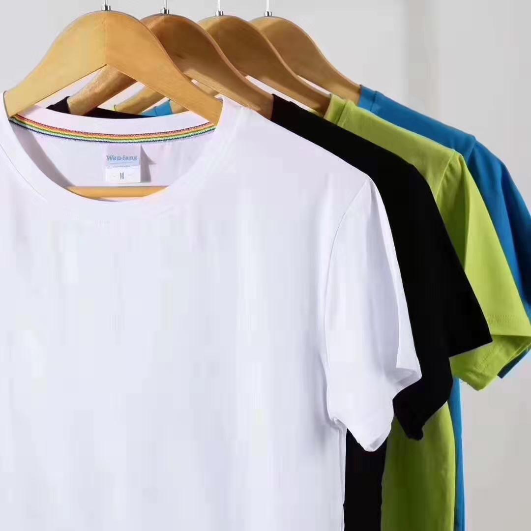 企業polo衫定製工作衣服短袖t卹定做團隊廣告文化衫刺繡印字logo 1