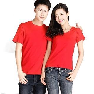 定製T卹短袖純棉廣告文化衫訂做工作衣服同學團體聚會班服 1