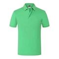 定製T卹短袖純棉廣告文化衫訂做工作衣服同學團體聚會班服 3