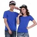 定制T恤短袖纯棉广告文化衫订做工作衣服同学团体聚会班服 5