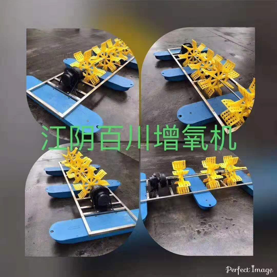 高效能水車式變頻增氧機 5