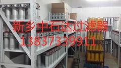 TFA吸油過濾器濾芯