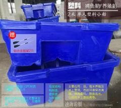 塑料船带活水仓PE塑胶艇救生船抗洪防汛
