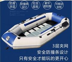 拉丝底充气艇加厚钓鱼船夹网橡皮艇