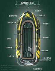 海鹰四人充气船加厚钓鱼船美国品牌橡皮艇